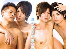 イケメン水泳部のBL動画 男子学生の愛と性欲にまみれた思春期